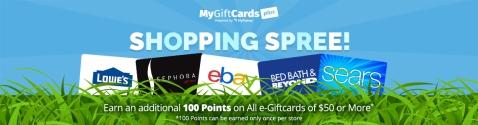 PRT-4623-MGC-March_Shopping-Spree-MP-hp-jumbo_1140x300
